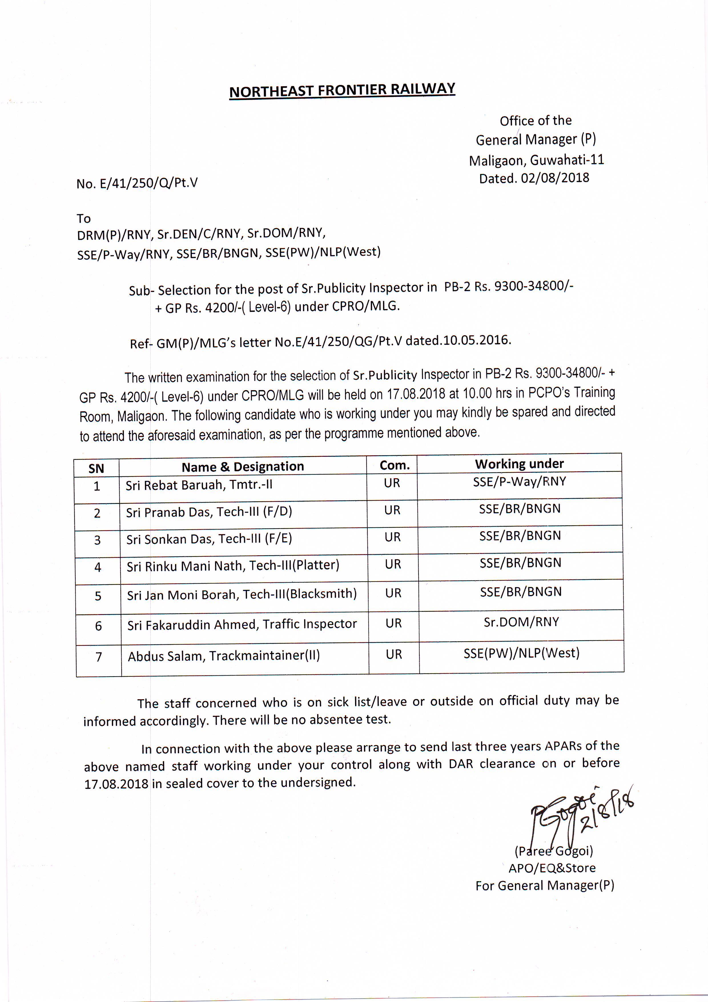 Nfr Calendar.Welcome To North East Frontier Railway Indian Railways Portal